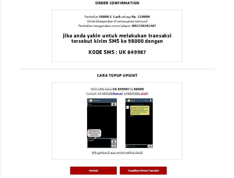 trx-gemshool2