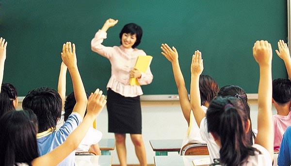 Negara Dengan Sistem Pendidikan Terbaik