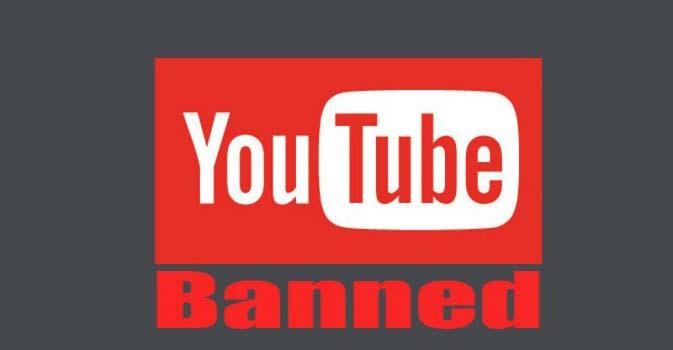 Membuat Channel Youtube Aman