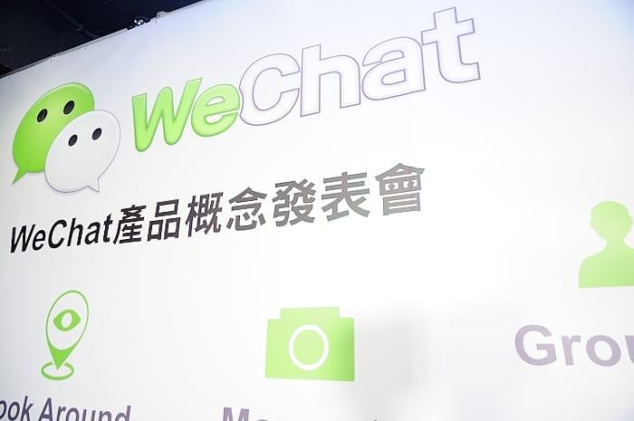 WeChat Sebagai KTP Digital
