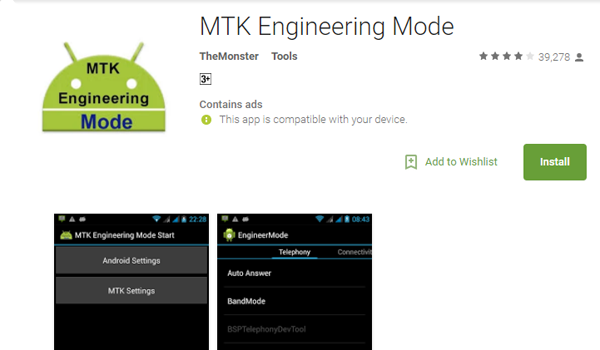 MTK Enginering Mode
