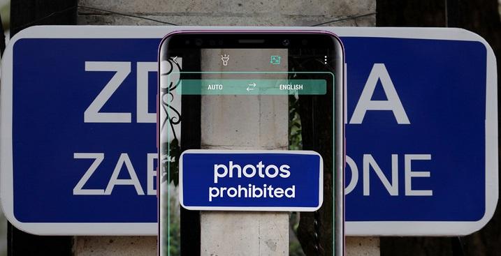 Keunggulan Kamera Samsung Galaxy S9 Bixby Translation