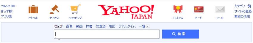 Search engine selain Google