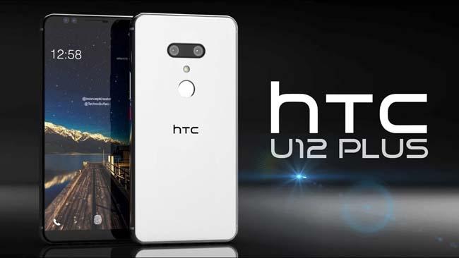 HTC U12 Dual Camera