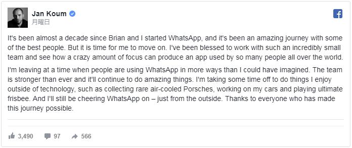 aplikasi chatting dalam negeri
