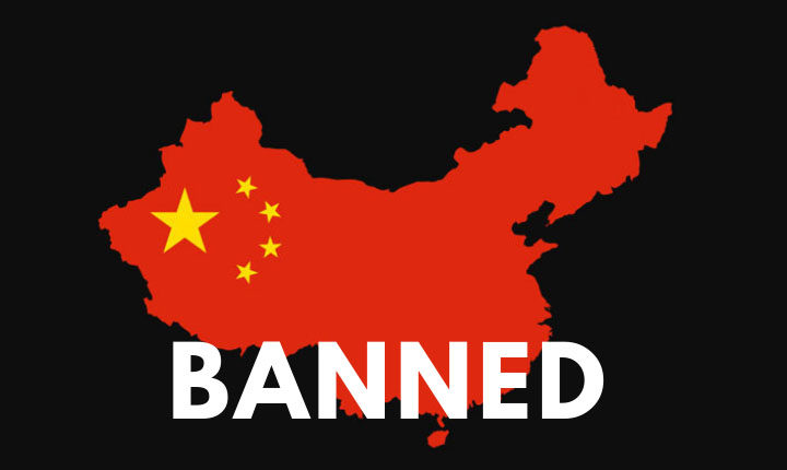 strategi china banned aplikasi