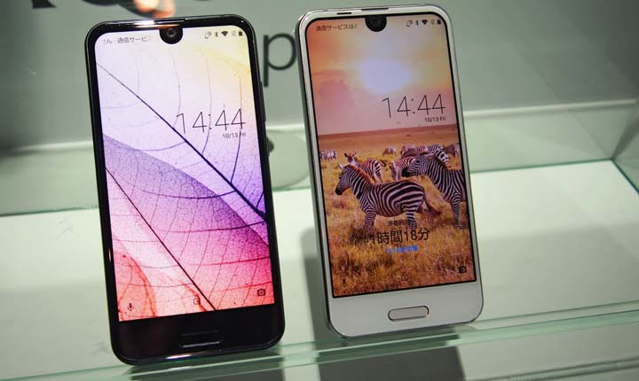 Smartphone Buatan Jepang