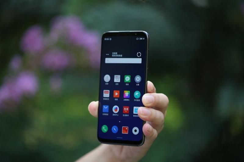 Smartphone Terbaru Meizu