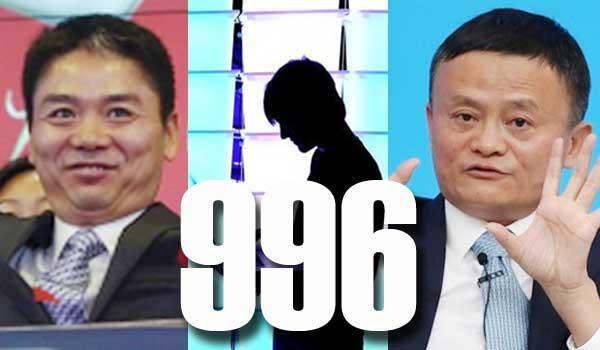 Sistem Kerja 996 di China