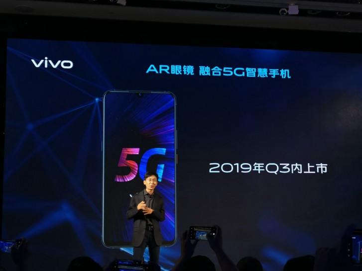 Vivo iQOO 5G Plus