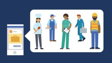 lowongan kerja di facebook