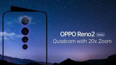 Bocoran Spesifikasi Oppo Reno 2