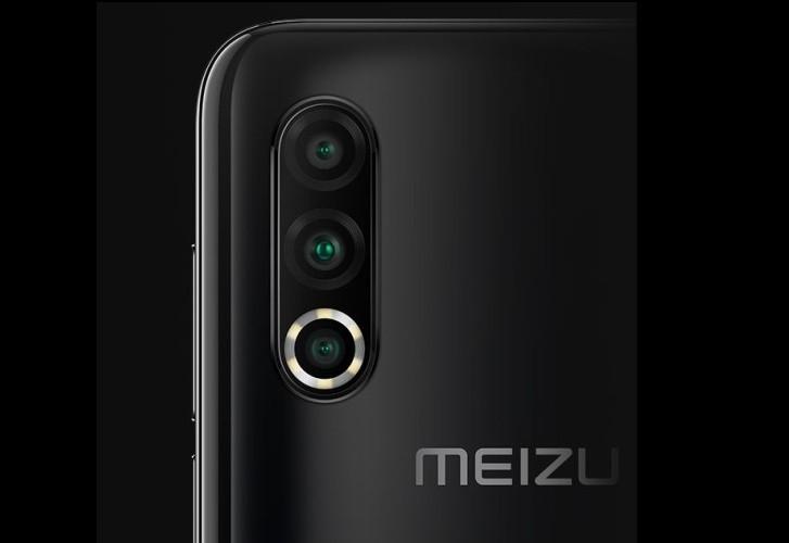 Spesifikasi Meizu 16s Pro