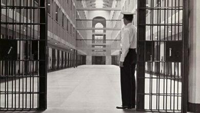 Penjara dengan Kecerdasan Buatan