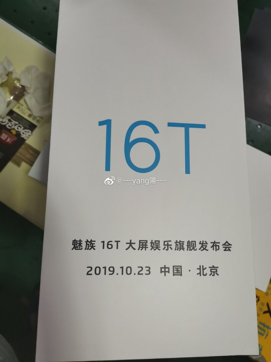Spesifikasi Meizu 16T