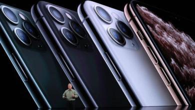 Detail Kamera iPhone 11 Series