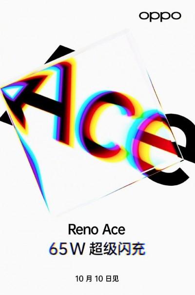 Spesifikasi Oppo Reno Ace