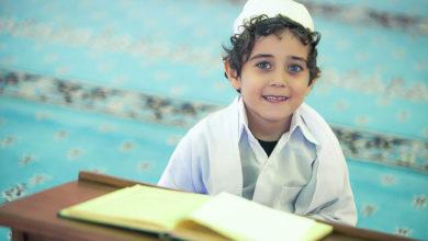 Membaca Surat Al Waqiah