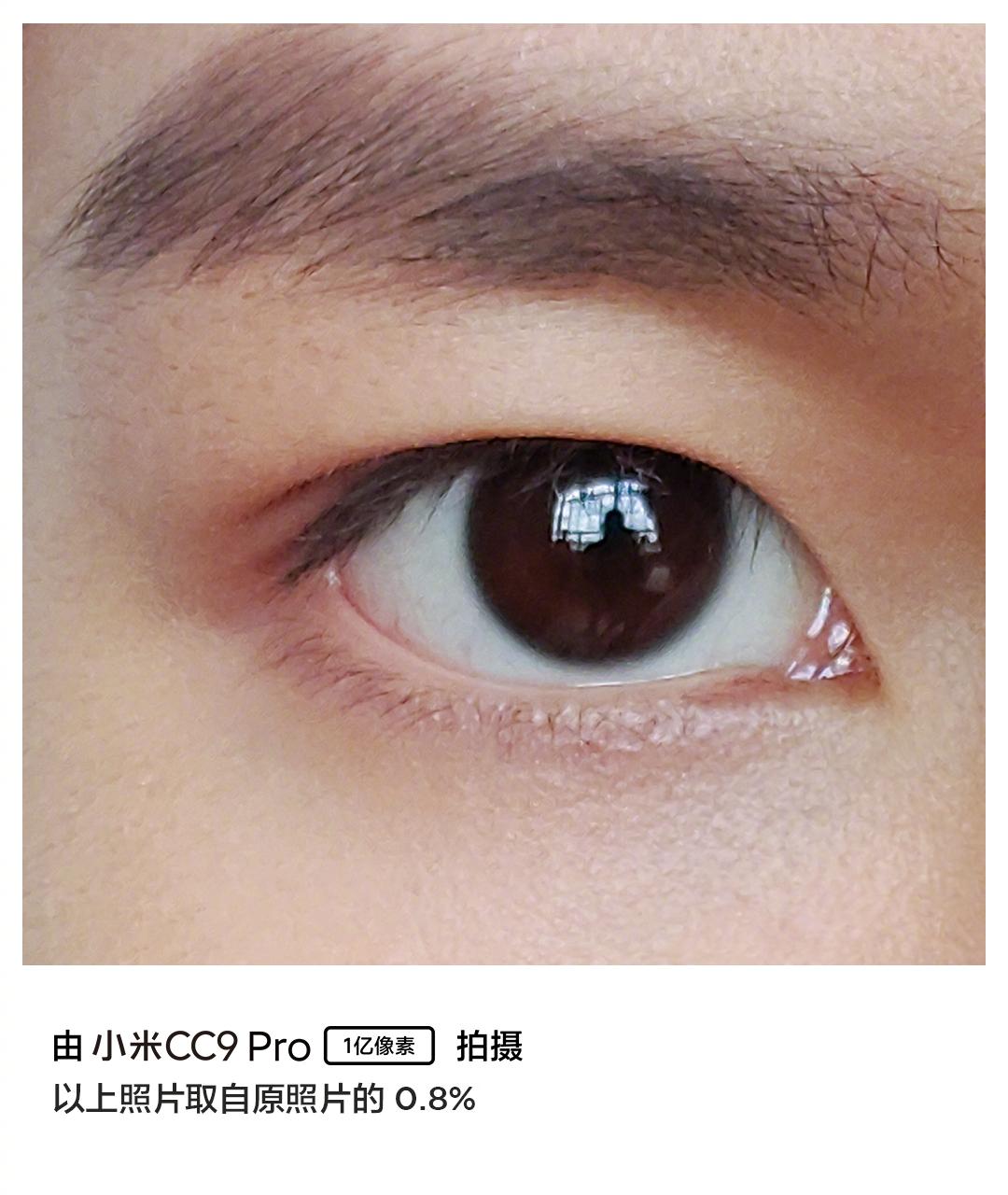 Sampel Kamera Mi CC9 Pro