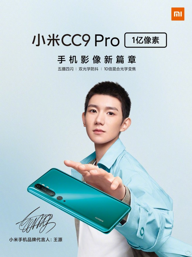 Xiaopmi Mi CC9 Pro