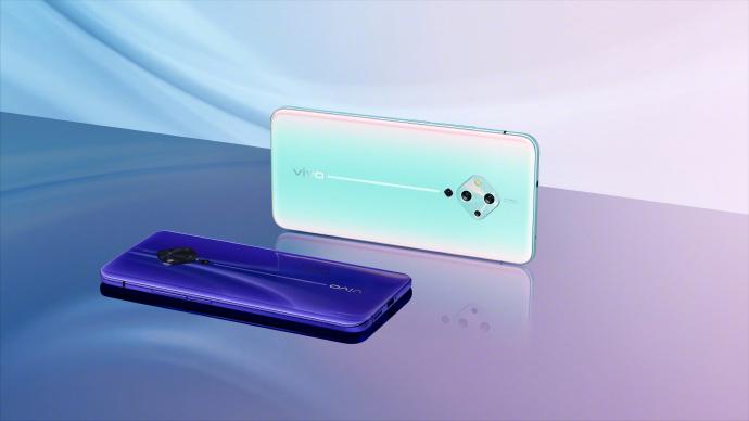 Vivo S5 Blue