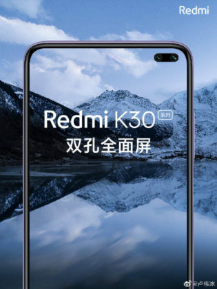 Bocoran Redmi K30 5G