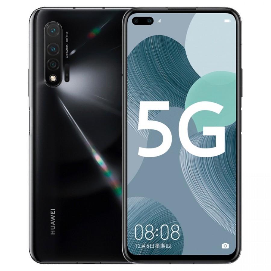 Bocoran Spesifikasi Lengkap Huawei Nova 6