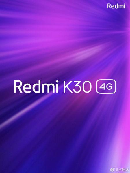 Bocoran Spesifikasi Redmi K30 4G