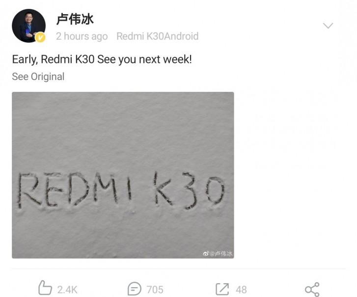 Harga Redmi K30