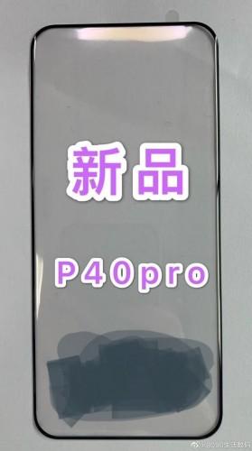 Bocoran Huawei P40 Series Terbaru
