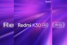 Spesifikasi Redmi K30 4G Terbaru