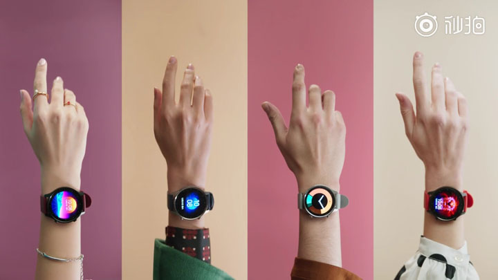Bocoran Xiaomi Watch Color