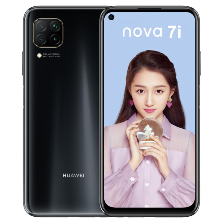 Spesifikasi dan Harga Huawei Nova 7i