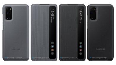 Penampakan Resmi Samsung Galaxy S20 Series