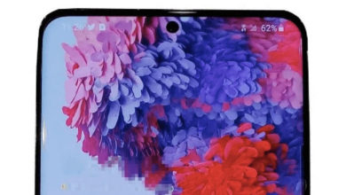 Spesifikasi Lengkap Samsung Galaxy S20 Series