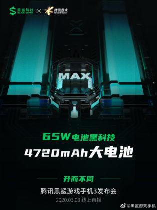 Spesifikasi Xiaomi Black Shark 3