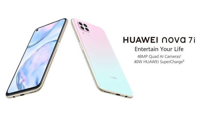Harga dan Spesifikasi Huawei Nova 7i