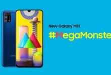 Spesifikasi Samsung Galaxy M31