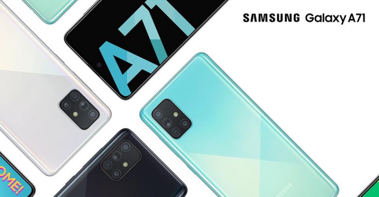 Hal Menarik Tentang Samsung Galaxy A71