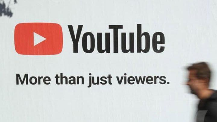 youtube kualitas