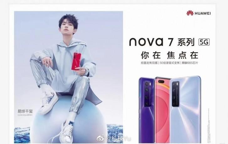 Bocoran Huawei Nova 7
