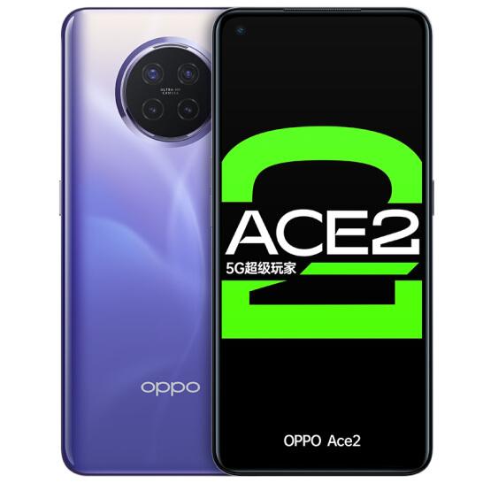 Penampakan Oppo Ace 2