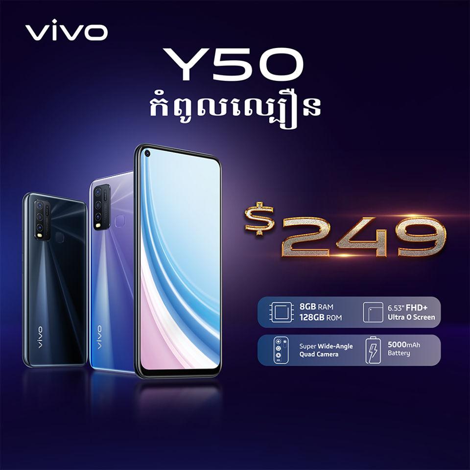 Vivo Y50 Indonesia