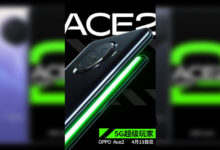 Penampakan Oppo Ace 2 Bocor