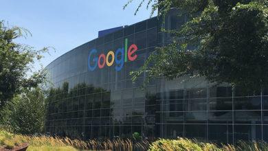 google juli