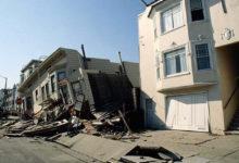 Asuransi gempa AXA Mandiri