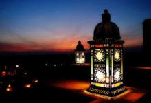 Tradisi Tarhib Ramadhan di Indonesia